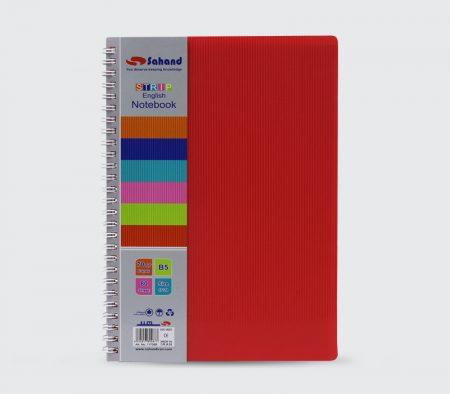 دفتر دوخط 80 برگ استریپ قرمز