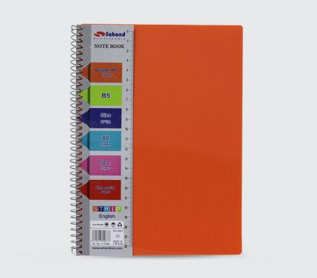 دفتر دو خط استریپ نارنجی