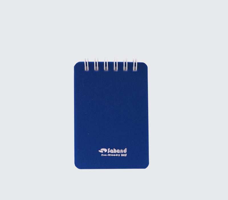 دفتر یادداشت کوچک