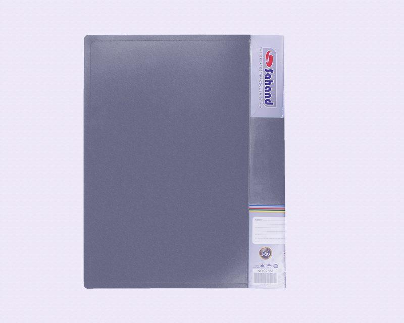 کلییر بوک آلبوم فایل متالیک سهند